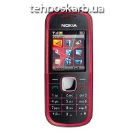 Nokia 5030 xpress radio