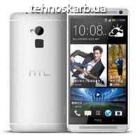 HTC one max (809d) cdma+gsm