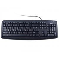 Клавіатура usb Genius kb-110x usb