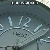 *** next nsl 07/09