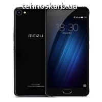 Мобильный телефон Meizu u20 (flyme osg) 32gb