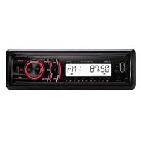 Автомагнитола MP3 Akai ak-20i