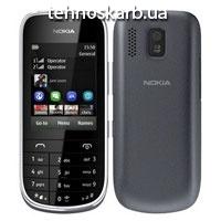 Nokia 202 asha dual sim