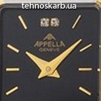 Appella 1943