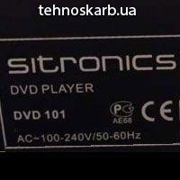 Sitronics другое