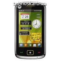 Motorola ex128