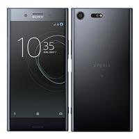 Мобильный телефон SONY xperia xz g8141 premium 4/64gb