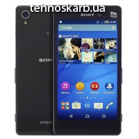 Мобильный телефон SONY xperia m4 aqua e2312 8gb dual