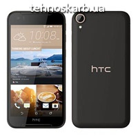 Мобильный телефон HTC desire 830 dual sim