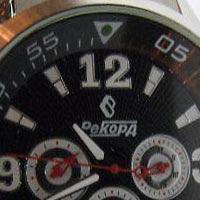 Часы *** рекорд k62-410