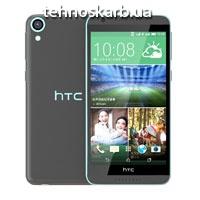 Мобильный телефон HTC desire 820g dual sim