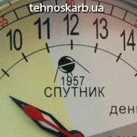 Часы *** спутник
