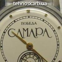 Часы Pobeda samara