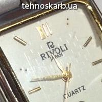 *** rivoli quartz