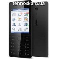 Nokia 515.2