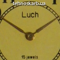 "Часы """" luch 15 jewels"