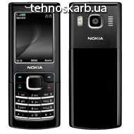 Мобильный телефон Nokia 2700 c