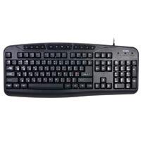 Клавіатура usb Sven comfort 3050