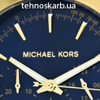 Michael Kors Channing Blu другое