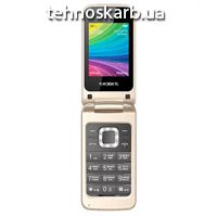Мобильный телефон HTC desire s510e