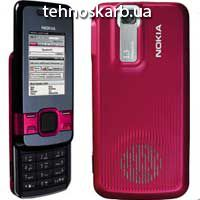 Nokia 7100 supernova slide