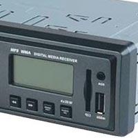 """Автомагнитола CD MP3 """"объект Не Найден"""" (30:9380005056ad35e811e42a8cdb32182f) другое"""