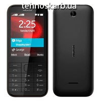 Мобильный телефон SONY xperia j st26i