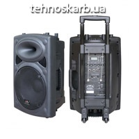 Hl Audio usk 12a