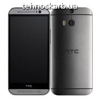 HTC one m8x