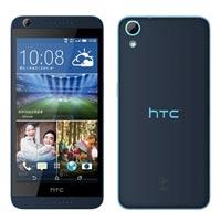 Мобильный телефон HTC desire 626ph