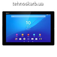 xperia tablet z4 (sgp771) 32gb 3g