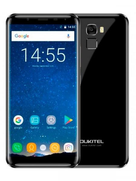 Мобильный телефон Oukitel k5000 4/64gb