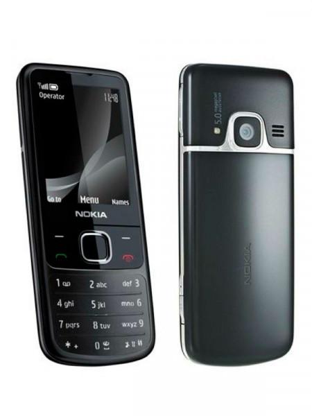 Мобільний телефон Nokia 6700