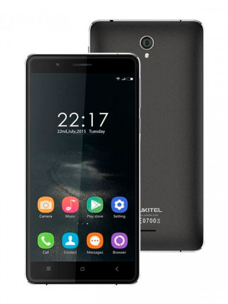 Мобільний телефон Oukitel k4000 2/16gb