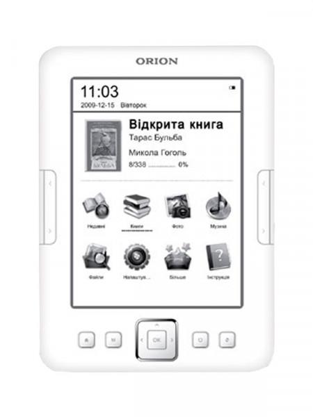 Електронна книга Orion en 600