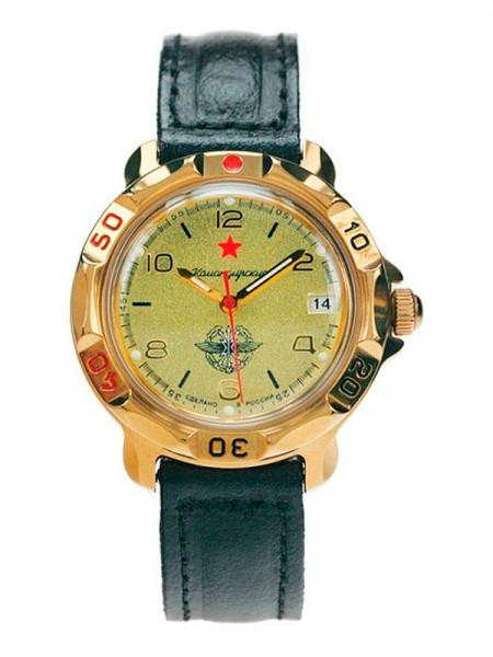 Часы Командирські другое