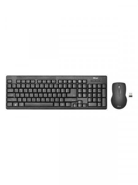 Клавіатура з мишкою бездротові Trust 22119 ziva