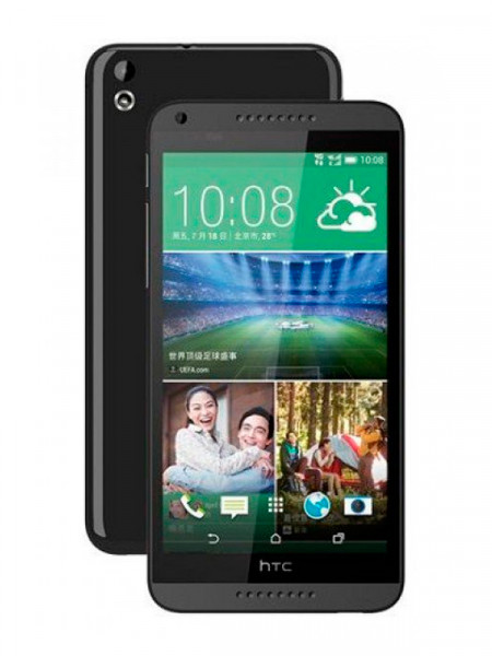 Мобільний телефон Htc desire 816v cdma+gsm