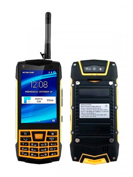Мобільний телефон Land Rover n2