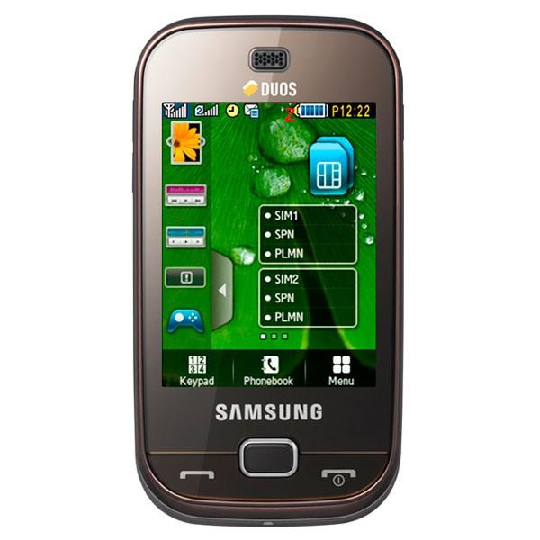 Мобильный телефон Samsung b5722i duos