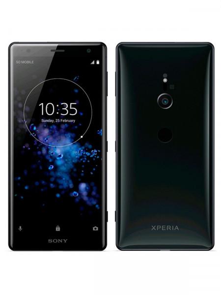 Мобільний телефон Sony xperia xz2 h8266