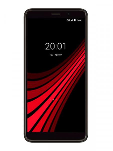 Мобільний телефон Ergo v551 aura