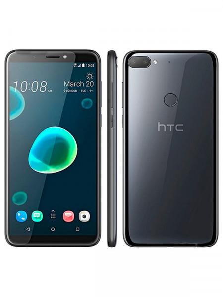 Мобільний телефон Htc desire 12 3/32gb
