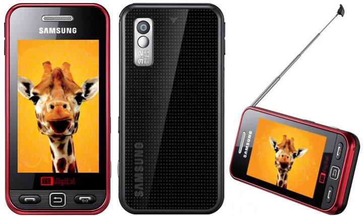 Мобільний телефон Samsung s5233t