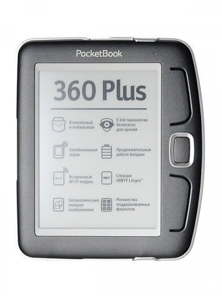 Электронная книга Pocketbook 360 plus new 512