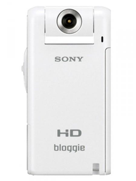 Видеокамера цифровая Sony mhs-pm5