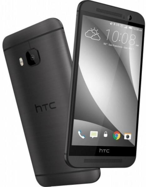 Мобильный телефон Htc one m9 (opja200) 32gb