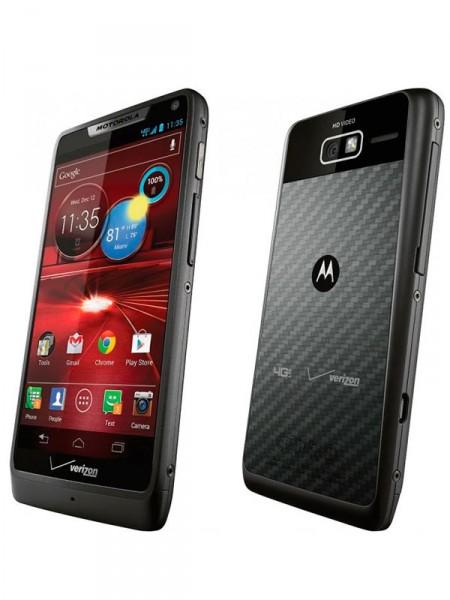 Мобильный телефон Motorola xt 907 droid razr m (luge)