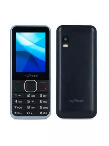 Мобильный телефон Myphone classic
