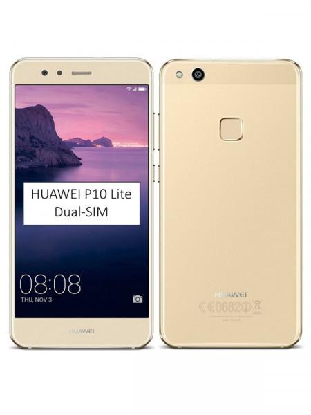 Мобільний телефон Huawei p10 lite was-lx1a 4/32gb